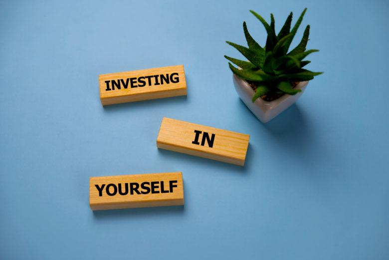 自己投資すべき