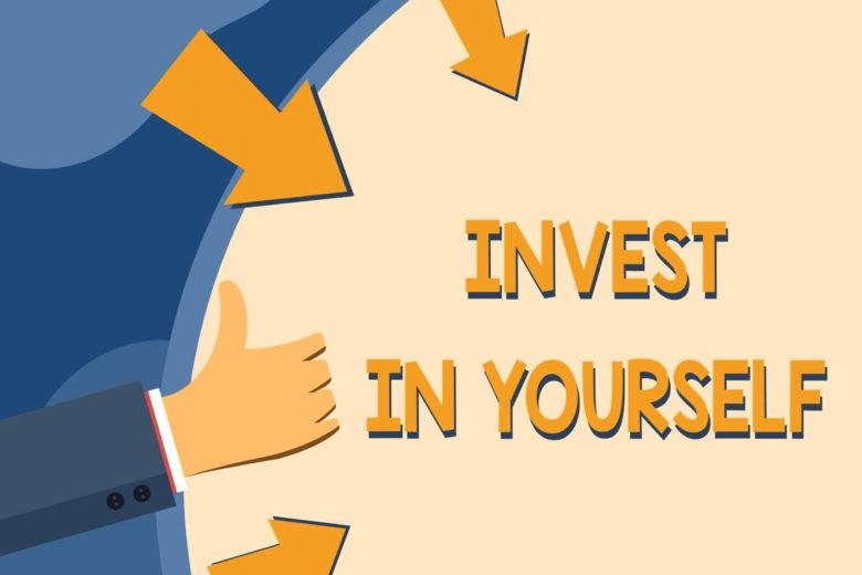自己投資やるべき