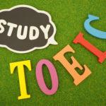 【TOEIC初心者の勉強法】ストレスなく楽しみながら続けられる学習コンテンツを紹介する