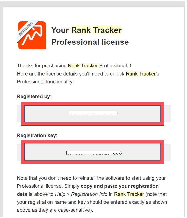 Rank Trackerのライセンス情報をメールで受領