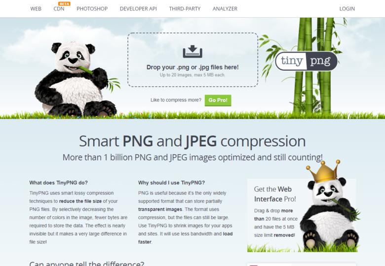 TinyPNG公式サイト